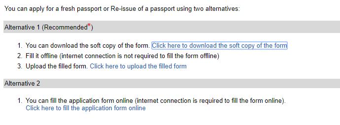 Passport ऑनलाइन