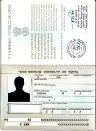 पासपोर्टऑनलाइन