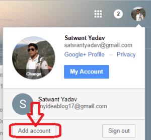 एक से ज्यादा Gmail Accounts