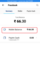 Paytm से बैंक में पैसे कैसे ट्रांसफर करें
