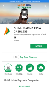 BHIM App क्या है