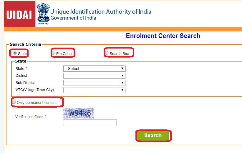 आधार कार्ड एनरोलमेंट/अपडेट सेंटर