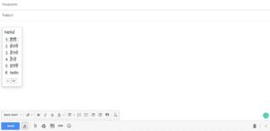 हिंदी भाषा में ईमेल