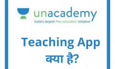 Unacademy Teaching App क्या है?
