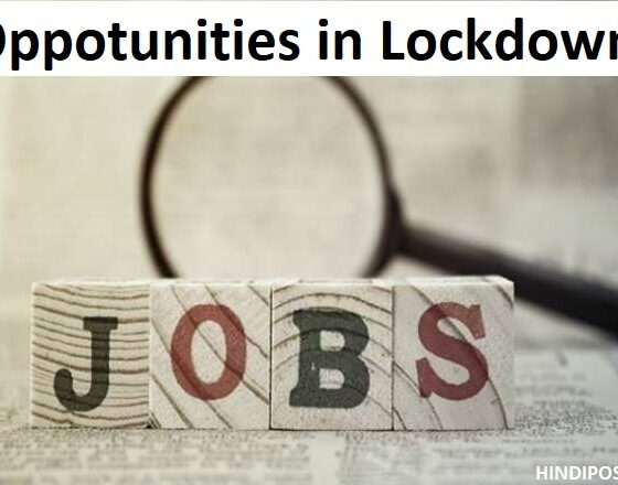 opportunities in lockdown